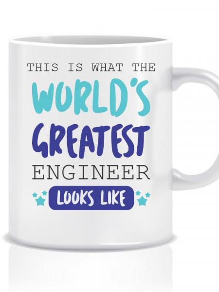 Cana personalizata World GREATEST ENGINEER