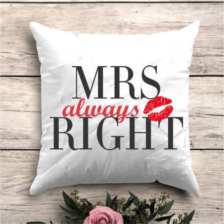 Perna personalizata MRS always right