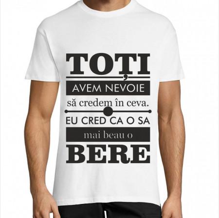 Tricou Toti avem nevoie