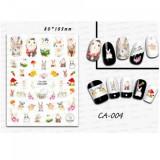 Sticker unghii CA004-CH