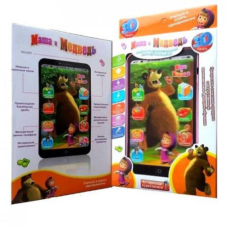 Slika Maša i Medved 3D touch screen telefon na ruskom jeziku