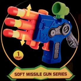 Soft Gun set sa 2 pištolja i 6 metaka