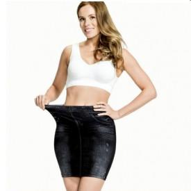 Shape Skirt - suknja koja oblikuje vaše telo
