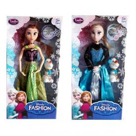 Frozen muzičke lutke Elsa, Anna i Sneško Olaf