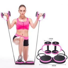Multifunkcionalni fitness trenažer