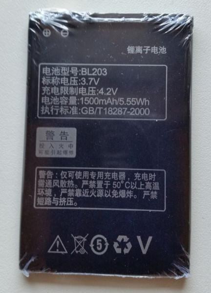 Baterija BL203, BL-203 za LENOVO A369, Lenovo A66, Lenovo A278T