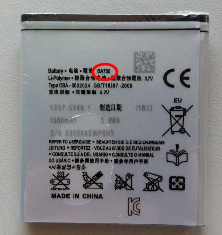 Baterija BA750 za SONY XPERIA ARC S