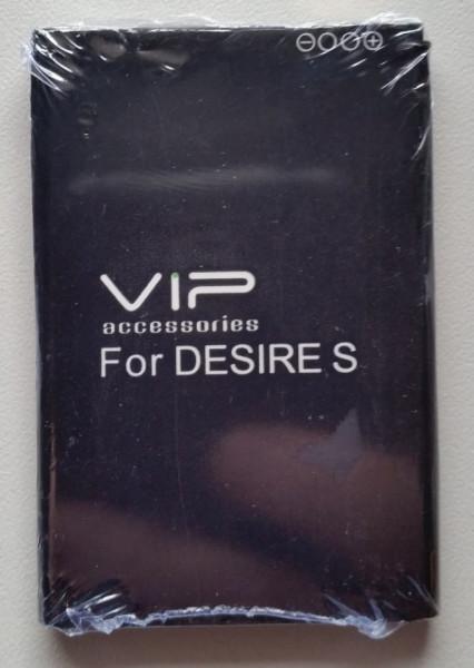 Baterija BH11100 za HTC Desire S, HTC Salsa