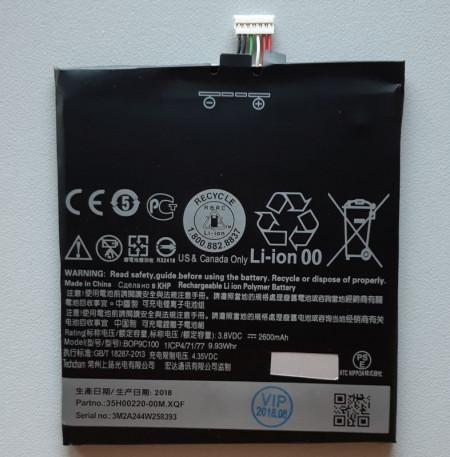 Baterija B0P9C100 za HTC Desire 816, Desire 820G dual sim