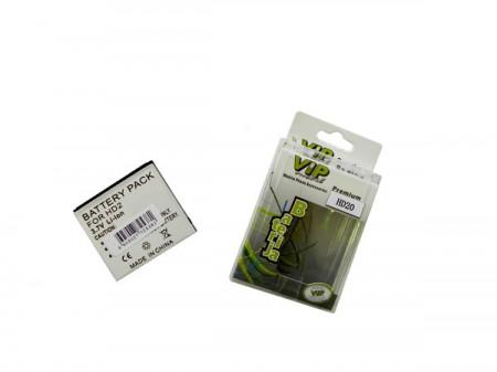 Baterija BB81100 za HTC HD2, HTC Leo