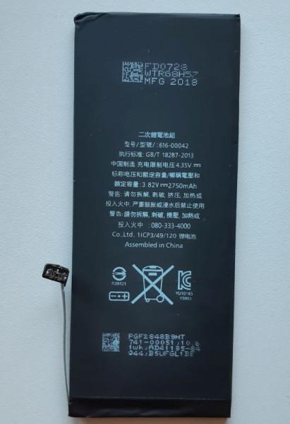 "Baterija za iPhone 6S Plus 2015 (5.5"")"