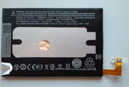 Baterija B0P6B100 za HTC One M8, One M8X, HTC E8