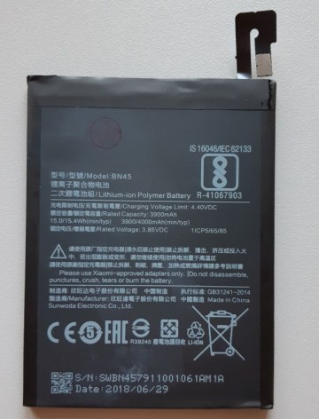 Baterija BN45 za Xiaomi Redmi Note 5, XiaomiRedmi Note 5 Pro, Xiaomi Mi Note 2, Mi 2S