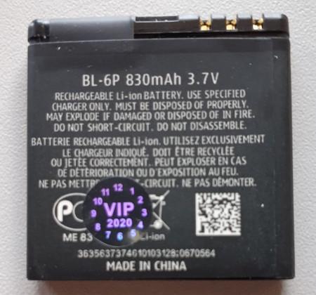 Baterija BP-6P, BL-6P za Nokia 6500, Nokia 7900