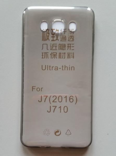TPU ultratanka maska 0,3MM za SM-J710F GALAXY J7 2016,  dim providna