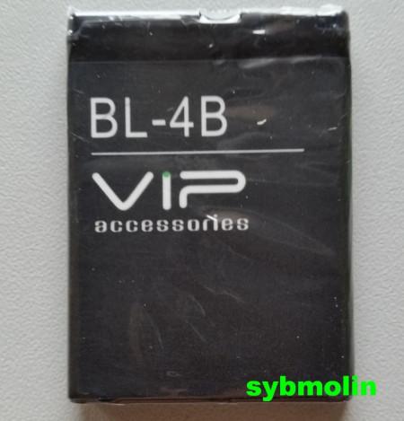 Baterija BL-4B za Nokia N8, Nokia 2760, Nokia 6131, Nokia 6111