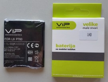 Baterija BL-53QH za LG L9, L9 II, 4X HD, P760,D605,P880