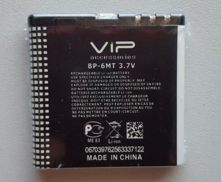 Baterija BP-6MT za Nokia E51, Nokia N78, Nokia N81, Nokia N81 8GB, Nokia N82