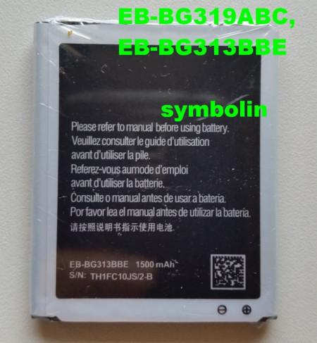 Baterija EB-BG313BBE za SAMSUNG SM-G310, SM-G310A, GALAXY ACE 4,GALAXY ACE 4 3G, GALAXY ACE 4 LTE, GALAXY ACE STYLE, GALAXY ACE NXT, GALAXY S DUOS