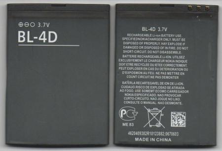 Baterija BL-4D za Nokia N97 Mini, Nokia N8, E5, E7