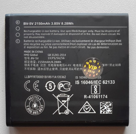 Baterija BV-5V za Nokia 1, Nokia TA-1047
