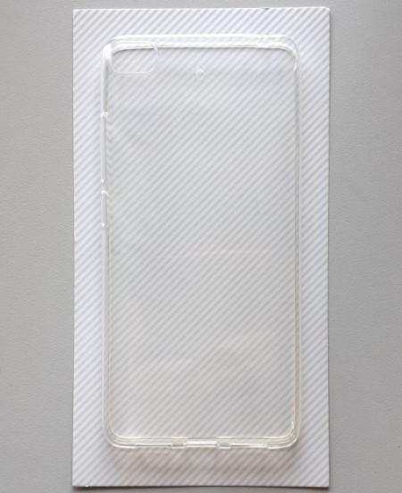 """TPU 0,3mm maska ultra tanka za Xiaomi Mi 5S (5.15"""") 201"""