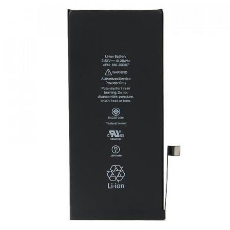 """Baterija 616-00367 za IPhone 8 Plus, A1864, iPhone 8+, (5.5"""")"""