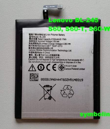 Baterija BL-245 za Lenovo S60. S60-T, S60-W