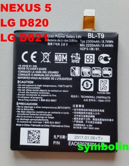 Baterija BL-T9 za Nexus 5, LG D820 D821