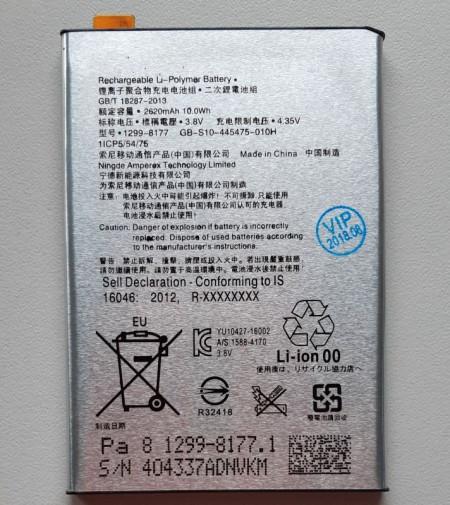 Baterija LIP1621ERPC za SONY XPERIA X, Xperia L1, G3311, G3312