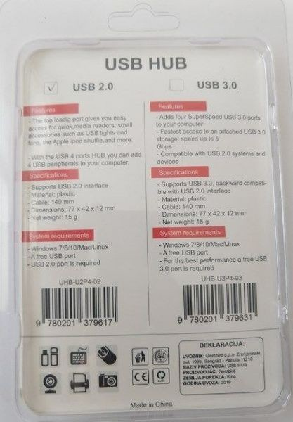 USB HUB, 4 porta, Gembird UHB-U2P4-02 USB2.0