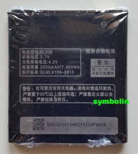 Baterija BL-209 BL209 za Lenovo A516, A630, A760, A706, A820, A788