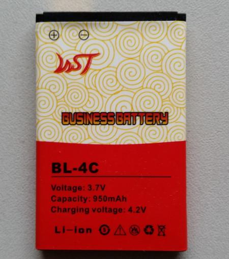 Baterija BL-4C za Nokia 6300, Nokia 6100, Nokia 6131, Nokia C2-05