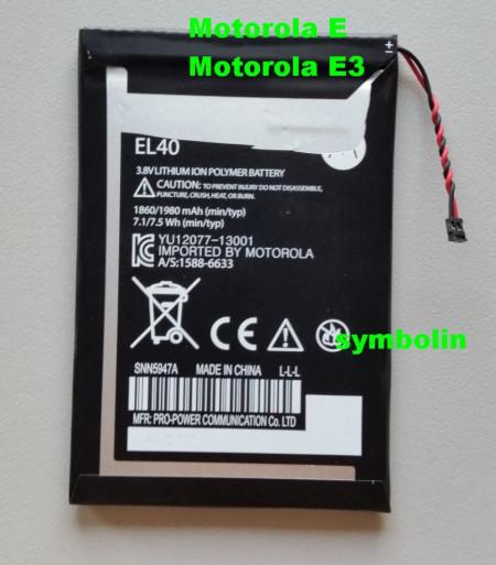 Baterija EL40, SNN5944A za Motorola E, XT1019, XT830C, XT1021, XT1025