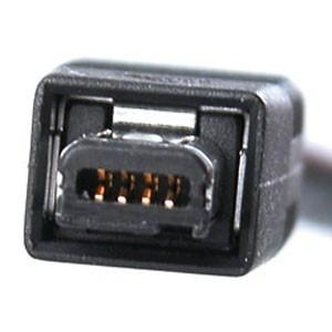 Kabl USB A na USB B mini - 4 PIN