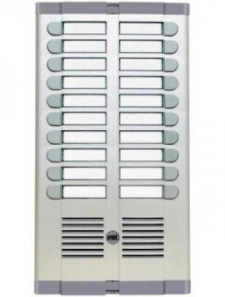 URMET audio interfon za 28 korisnika, interfon za 28 stanova