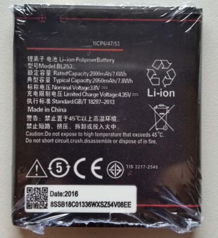 Baterija BL 253 za Lenovo A2010, A1000, A PLUS, A1010A20, Vibe A, A3600. A3800