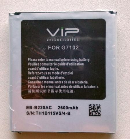 Baterija EB-B220AC za Galaxy Grand 2 SM-G7102