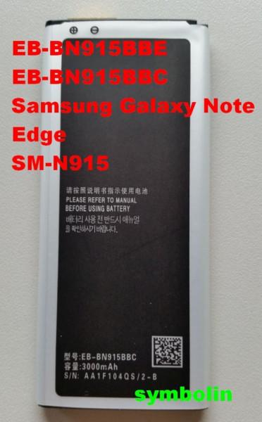 Baterija EB-BN915BBE za Samsung Galaxy Note Edge, SM-N915