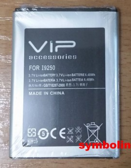 Baterija EB-L1F2HVU za Samsung GT-I9250 Galaxy Nexus