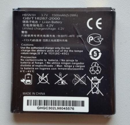 Baterija HB5N1H za Huawei G300, Y330