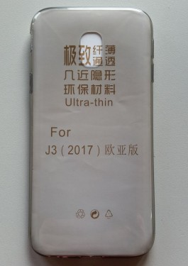 TPU maska 0,3mm za SM-J330F GALAXY J3 2017 smoke