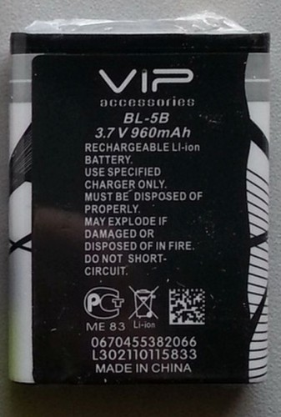 Baterija BL-5B za Nokia 3220, 2610, 6060, 6080