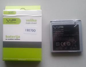 Baterija EB535151VU za Samsung I9070 Galaxy S Advance, S II Lite
