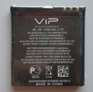 Baterija BL-5K za Nokia C7, Nokia N85, T7, Nokia 701