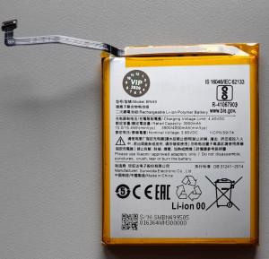 Baterija BN49 za Xiaomi Redmi 7A