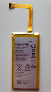 Baterija HB494590ECW, HB494590EBC za Honor 7, Huawei PLK-UL00, G620S, G628