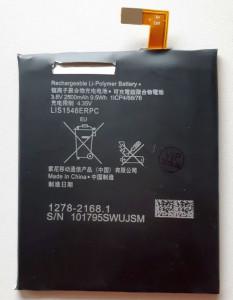 Baterija LIS1546ERPC za Sony Xperia T3, Xperia C3, D5103, D5102