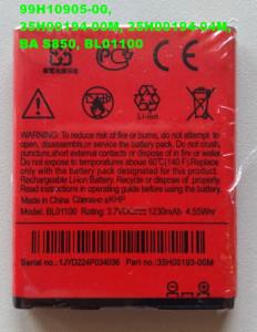 Baterija BL01100 za HTC Desire 200, Desire C, Desire 210, A320E