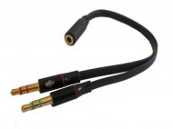 Audio Y Splitter Headphone Mic Cable Female to 2x3.5mm Male adapter Gembird CCA-23535 3.5mm